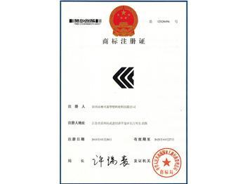 林可商标注册证(logo)